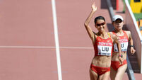 China walks to first gold in Beijing Championships