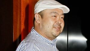 Kim Jong Nam's body still in Malaysia, says minister