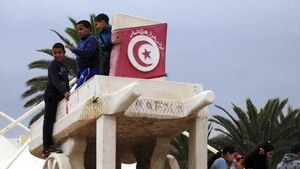 Two policemen have been stabbed outside Tunisia's parliament