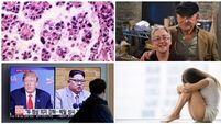 BULLETIN: Women refused cervical audit results; North Korea threatens to cancel US summit