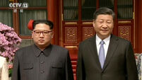 Kim Jong Un's China visit may be start of world travels
