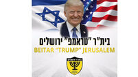 Israeli soccer club renames itself after Donald Trump following embassy move
