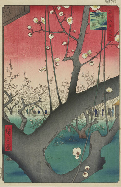 A work by Utagawa Hiroshige (1797-1858) from Christie's Japan sale in Paris (€25,000- €30,000).