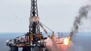 State commits to offshore oil drilling