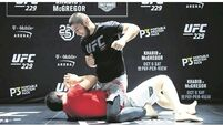 The UFC call him Russian but, like his hated rival, Khabib is much more complicated