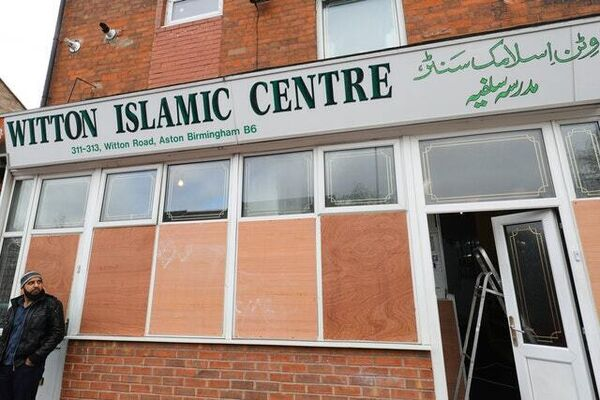 The Witton Islamic Centre on Witton Road, Birmingham which has had its windows smashed with a sledgehammer (Aaron Chown/PA)