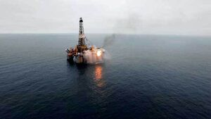 Irish oil firm agrees €14m Egypt purchase and seals BP supply deal