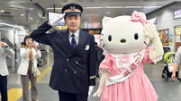The enduring appeal of Hello Kitty