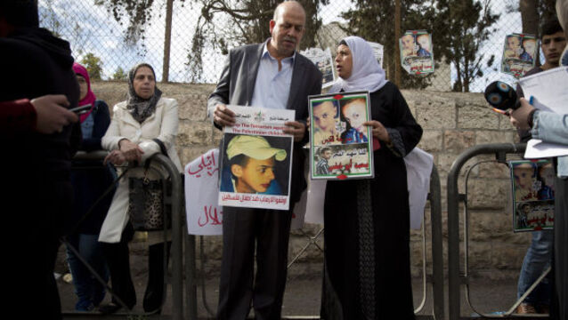 Israeli gets life for Palestinian teen's killing