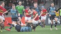 Munster Schools Senior Cup: CBC give absent fans something to shout about