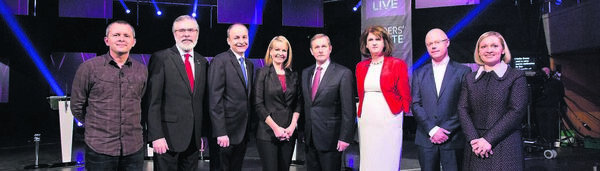 The University of Limerick's Concert Hall hosted a general-election debate between the leaders of the seven main parties. There was not one question asked about Nama in any of the main TV debates and it went without mention in most, if not all, press events. Picture: FusionShooter