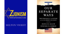 Book review: Zionism and Our Separate Ways
