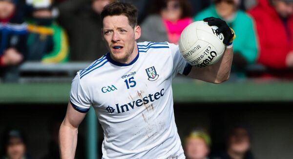 Conor McManus: 'These are exceptional times and exceptional circumstances.'