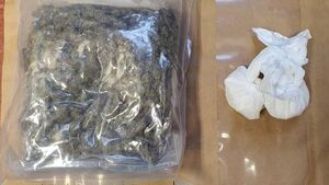 Man arrested with €50,000 worth of drugs in Longford car stop
