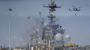 US naval base fire extinguished but cause still unknown