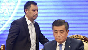 Kyrgyzstan calls new parliamentary election in December
