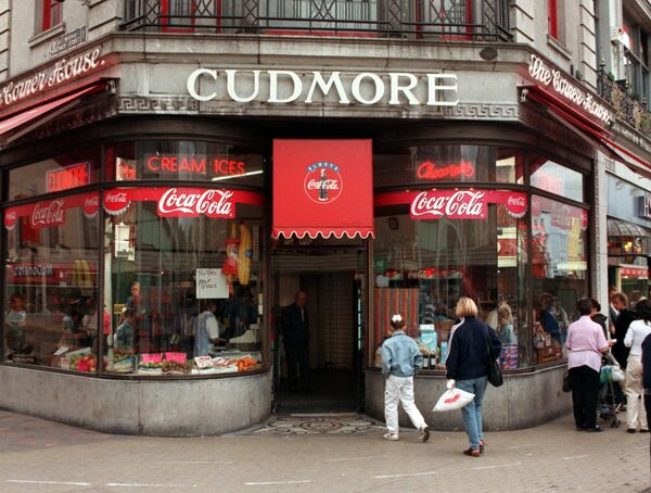 The former Cudmores store on Patrick St. Picture by Des Barry