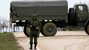 UN urged to stop Russian aggression as troops move into Crimea