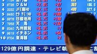 Japan stocks dive after weak data from US and China