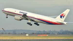 Malaysia plane crash declared an accident