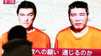 Japanese prisoners of IS under threat as deadline approaches