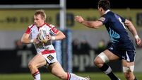 Marshall and Trimble on the bench for Ulster