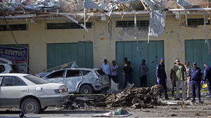 Car bomb blast outside shopping centre kills two in Mogadishu